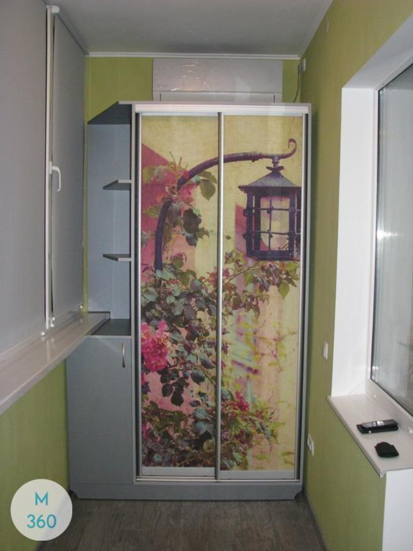 Шкаф на балкон Ориноко Арт 001567631