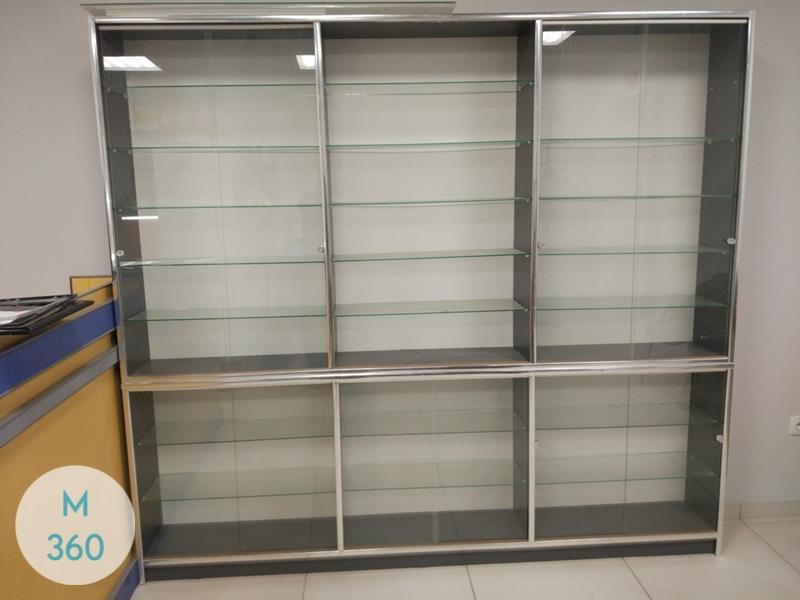 Шкаф витрина Алькала-Де-Энарес Арт 002879860