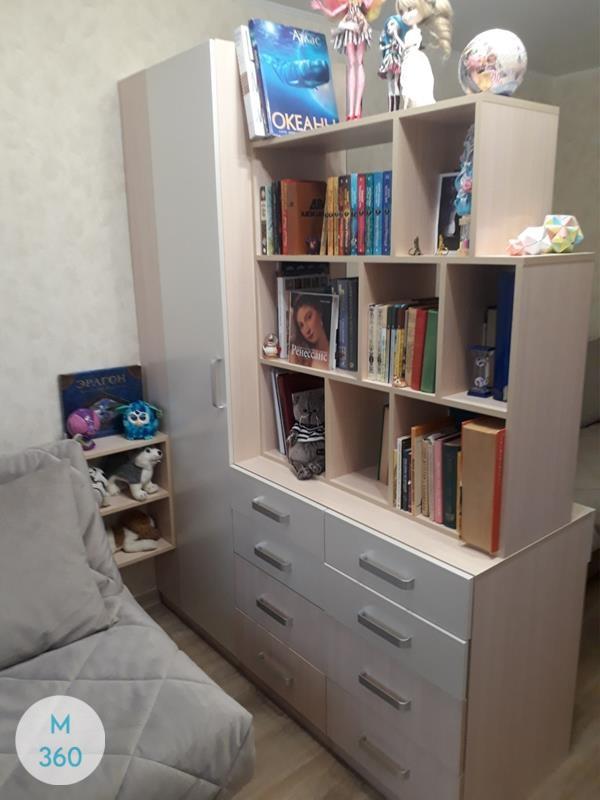 Шкаф купе для книг Бувардия Арт 003000903