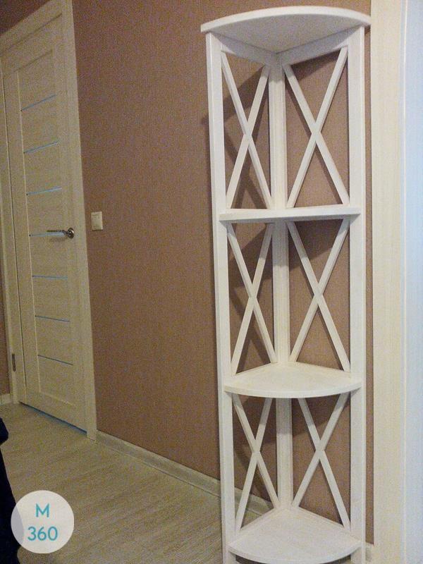 Открытый стеллаж Бурос Арт 003764099