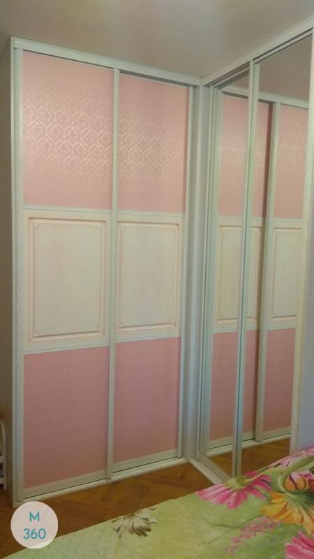 Шкаф купе для девочки Реджо Арт 004529524