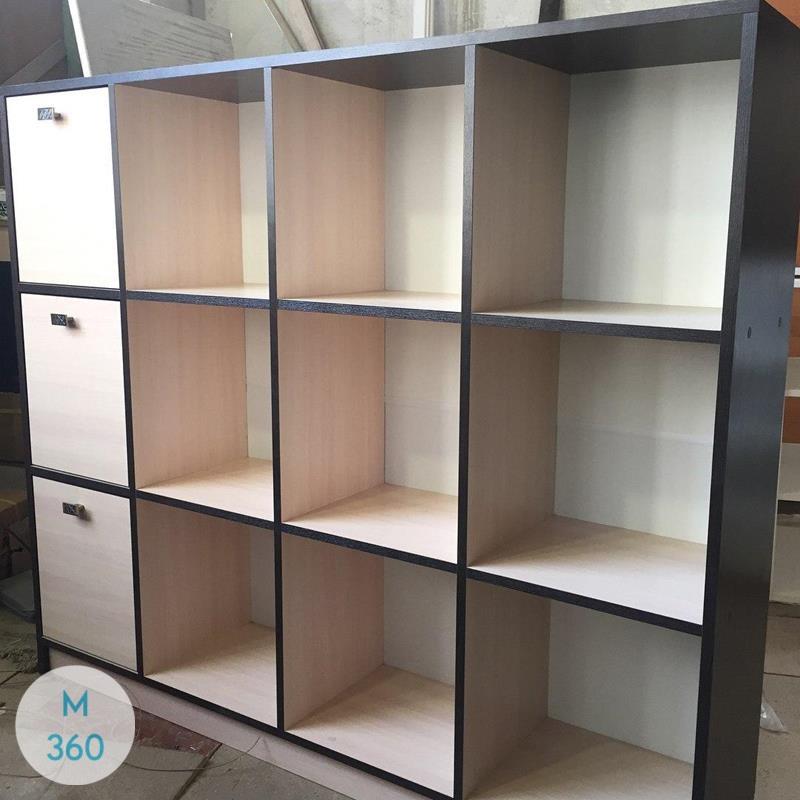 Шкаф для документов Хониара Арт 004853199