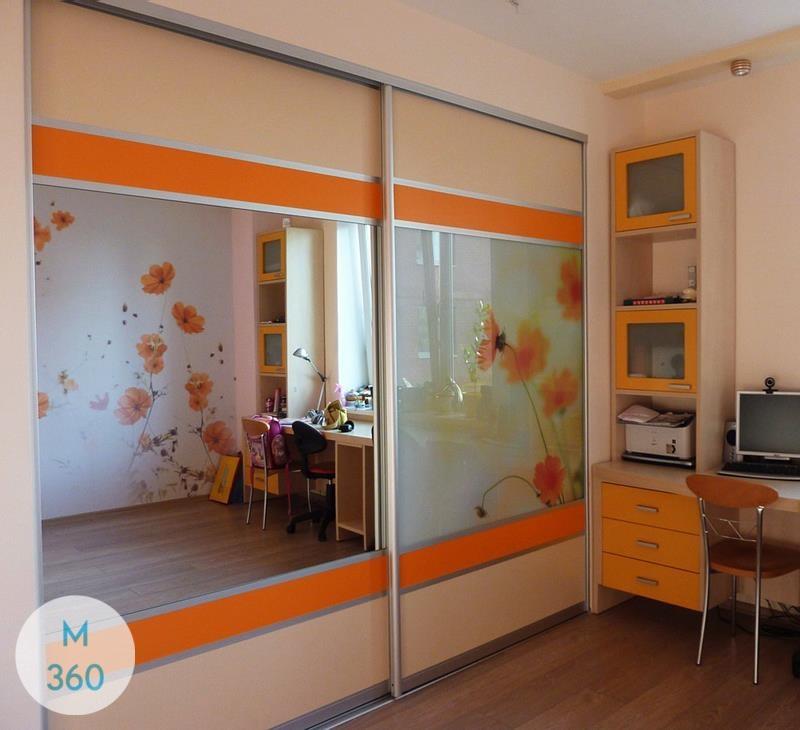 Оранжевый шкаф купе Лукреция Арт 005233250