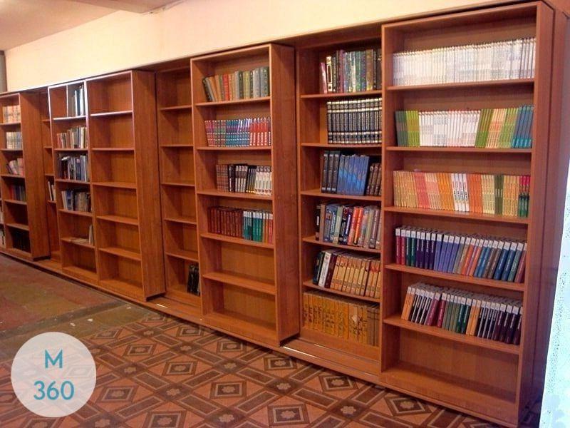 Раздвижная библиотека Эугенио Арт 005611948
