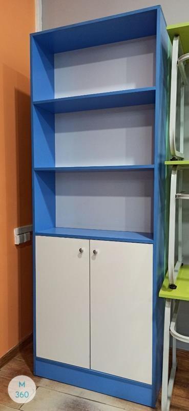 Шкаф для новорожденных Прато Арт 005948711