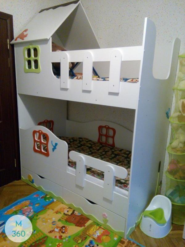Детский шкаф для одежды Сан-Томе Арт 008417542
