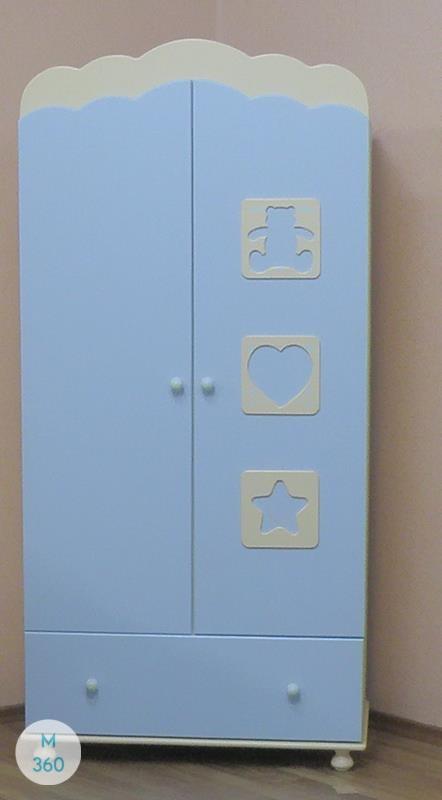 Шкаф для новорожденных Первооткрыватель Арт 009999361
